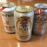 キリンの新しいノンアルビール「零ICHI(ゼロイチ)」を飲んでみた!