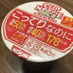 カップヌードルナイスは糖質もナイス! 40%オフのロカボなカップ麺