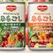【新発売】飲みごたえ抜群!20種の健康野菜ジュース「プレミアムあらごし」をデルモンテとキッコーマンが共同開発!